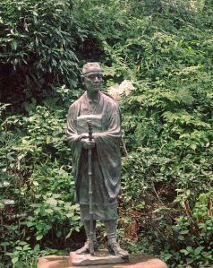 Matsuo Bashō - photo Wikipedia